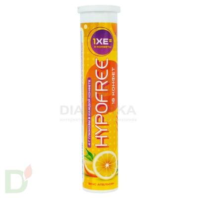 Конфеты таблетированные HYPOFREE 18 шт по 4 гр. Апельсин купить в Санкт-Петербурге, цена на сайте - ДиаМарка